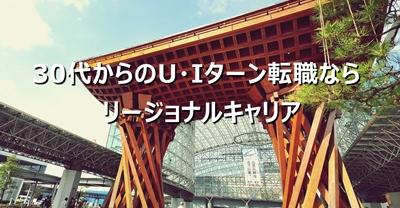 RS石川.jpg