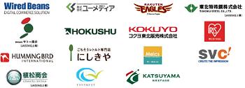 企業ロゴ.png