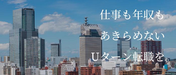 宮城相談会FB縦のコピー.png