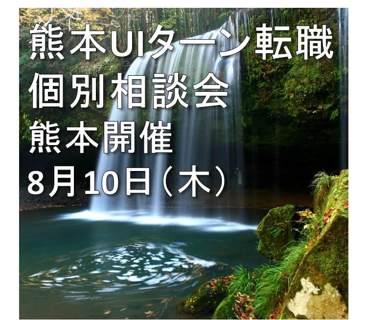 http://www.regional.co.jp/career_mt/%E9%9D%A2%E8%AB%87%E4%BC%9A8%E6%9C%8810%E6%97%A5%E5%86%99%E7%9C%9F.jpg