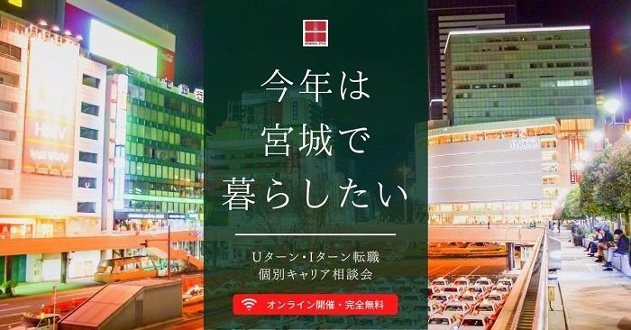 210122相談会カバー - コピー.jpg