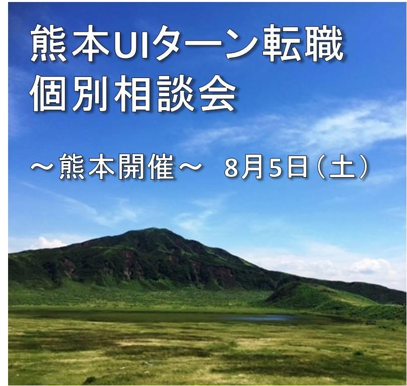 http://www.regional.co.jp/career_mt/8%E6%9C%885%E6%97%A5%E9%9D%A2%E8%AB%87%E4%BC%9A%E5%86%99%E7%9C%9F.jpg