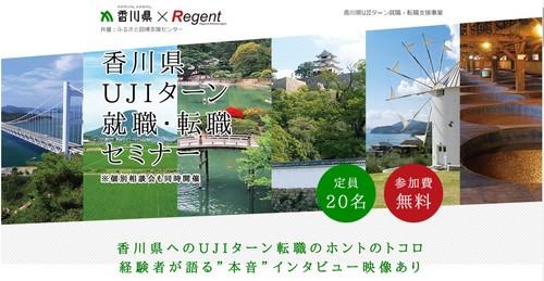 香川東京UIJ9月-thumb-500xauto-5954.jpg