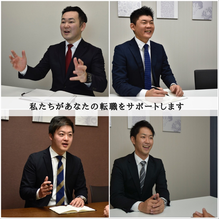 新潟面談会用(コンサル4人版)20190207.png
