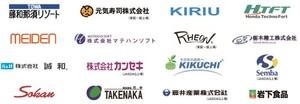 栃木企業例.jpg