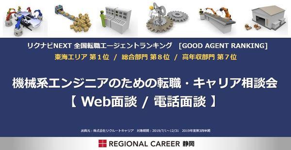 機械Web.JPG