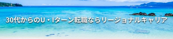 okinawa1.png