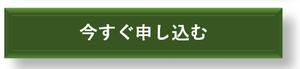 ボタン(緑).png