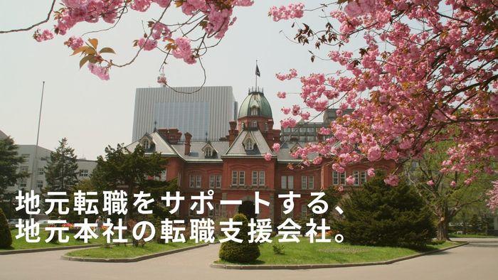 202103北海道相談会_02TOP.jpg