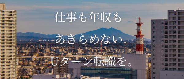 栃木相談会.png