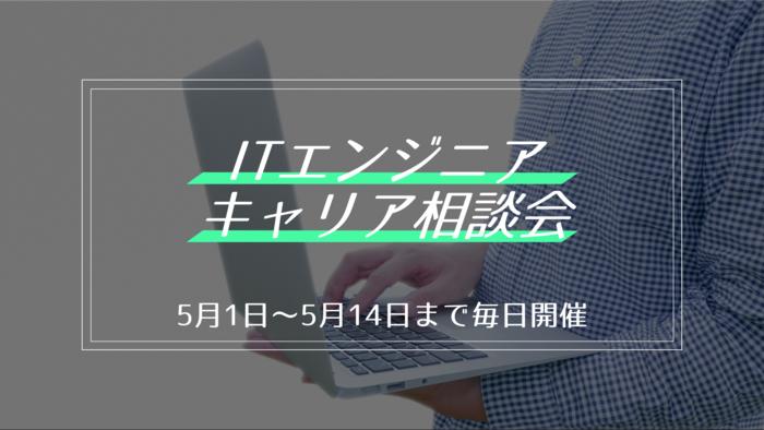 okinawa_engineer.png