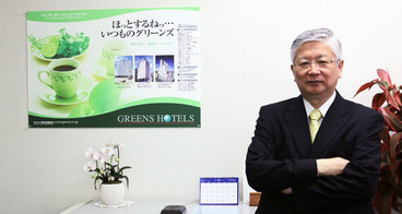 vol.9【大阪】株式会社グリーンズ