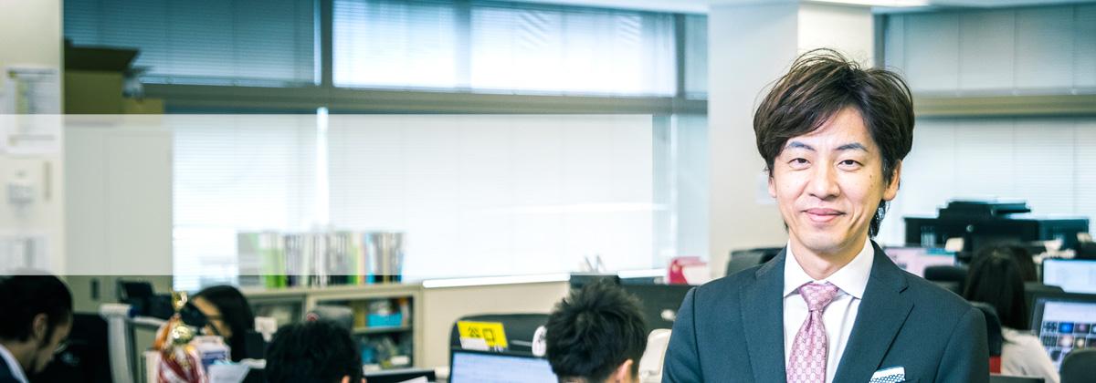 採用が経営を変えた瞬間 代表取締役社長 木下 勝寿氏