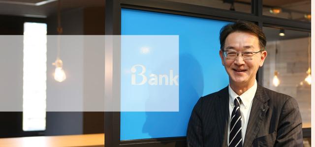 採用が経営を変えた瞬間 事業戦略部 部長 平田 慶介氏