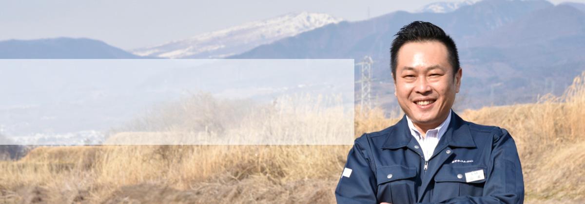 採用が経営を変えた瞬間 代表取締役社長 山浦 研弥氏