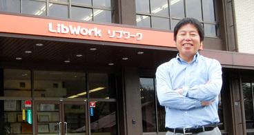 vol.68【熊本】株式会社LibWork