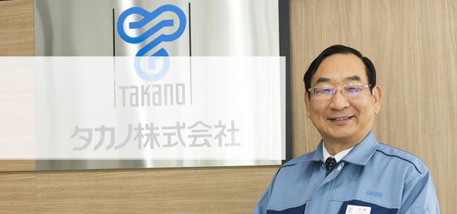 採用が経営を変えた瞬間 常務取締役 大原 明夫氏