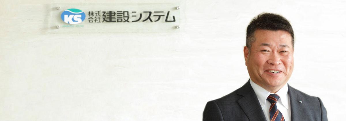 採用が経営を変えた瞬間 代表取締役社長 重森 渉氏
