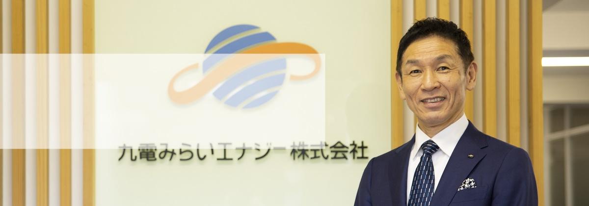 採用が経営を変えた瞬間 常務取締役事業企画本部長 寺﨑 正勝氏