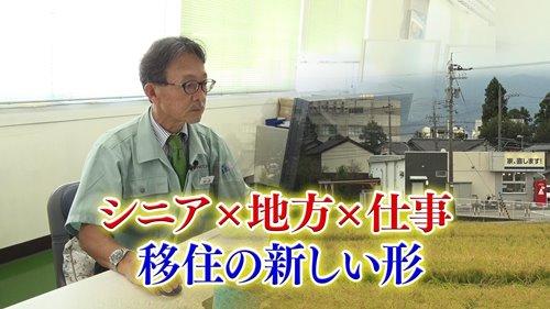 日経プラス10/2018年9月17日放送.jpg