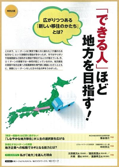 THE21特別企画.jpg