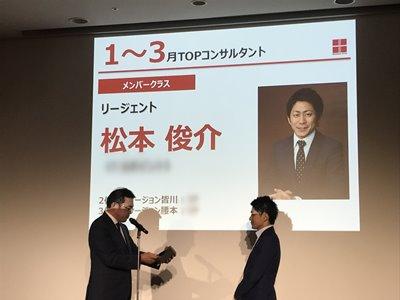 第11期RSキックオフ (6).JPG